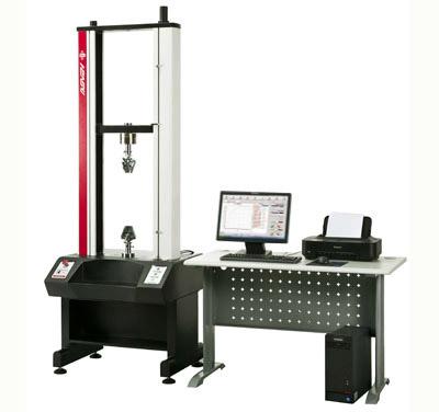 Komputer Kontrol Servo Bahan Testing Machine (desktop)
