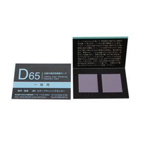 D65 Type color change card