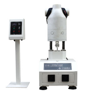 Children strap fatigue tester