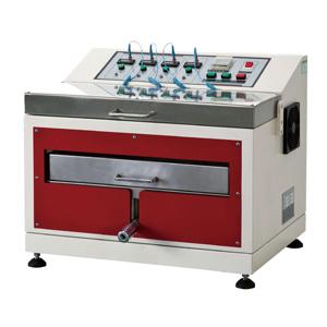 MAESER Water Penetration Testing Machine