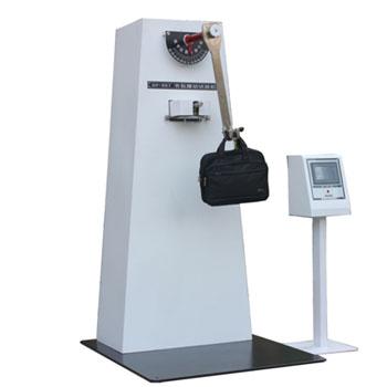 Bags Swing Testing Machine